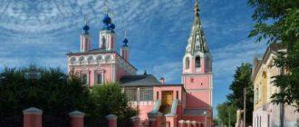 розовый кремль