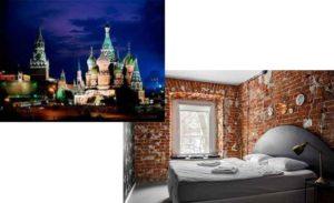Где переночевать в Москве с минимальными затратами или бесплатно