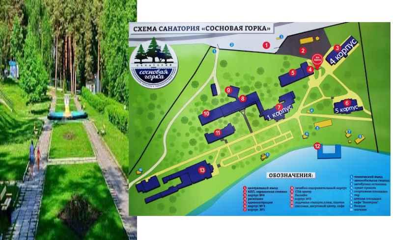 Находится в 6-ти км от Чебаркуль