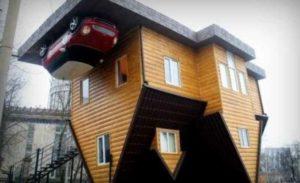 """,,Дом-перевертыш"""" в Москве, на Арбате: идея проекта, стоимость и режим работы"""