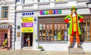 Лучшие музеи Казани для посещения